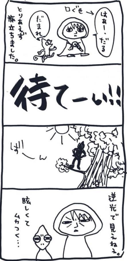 fujyo4.JPG