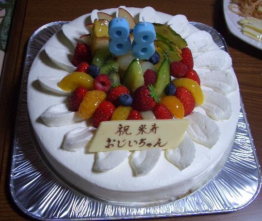 米寿お祝いのケーキ 4,16