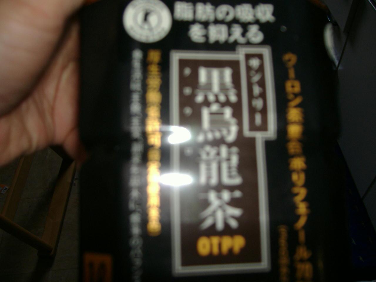 PHOTO441.JPG