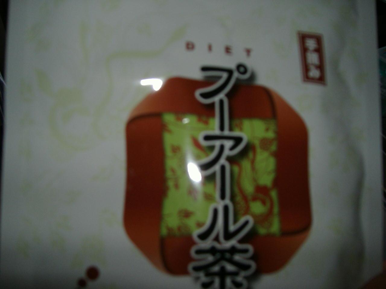 PHOTO438.JPG