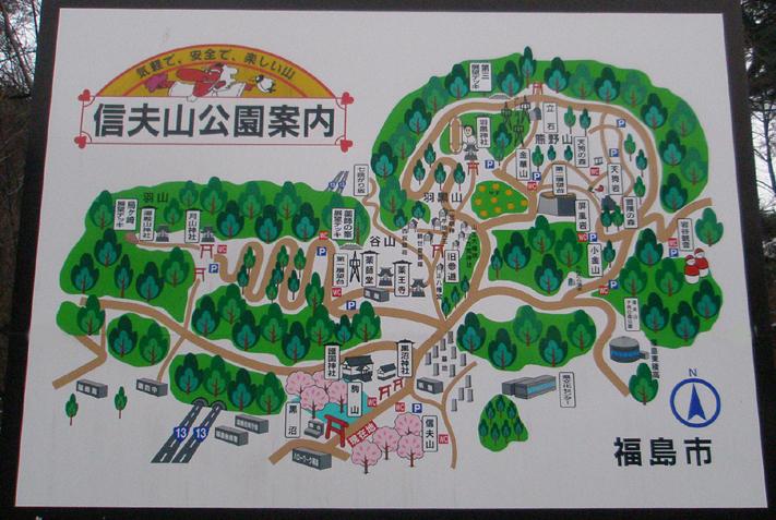 信夫山公園館内看板