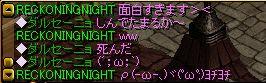 ダルちゃ面白会話2.jpg