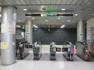 赤羽橋駅の待ち合わせ場所は改札前