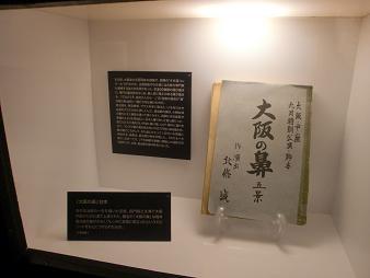 山崎2.JPG