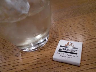 山崎17.JPG