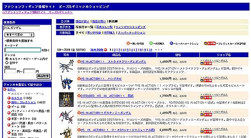 ken_01.jpg