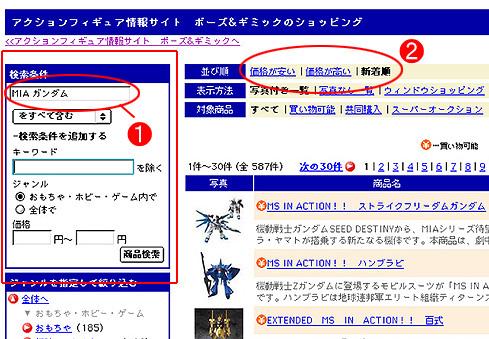 ken_03.jpg