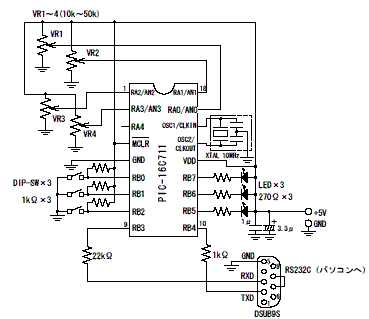 PIC711回路図