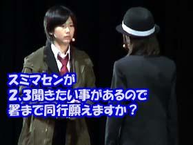 岡井ちゃんからの質問なら何でも答えるよ