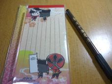 シンケンジャー 筆ペン
