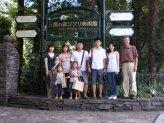 三鷹の森ジブリ美術館で記念撮影