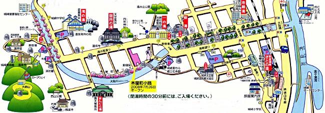 城崎温泉案内図.jpg