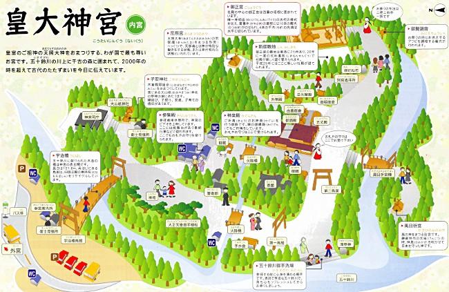 伊勢神宮内宮の境内地図