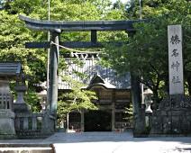 榛名神社11 鳥居.jpg