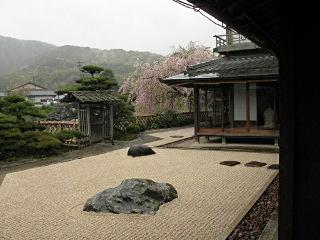 五十鈴茶屋(赤福経営)