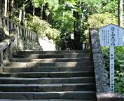 榛名神社22 参道.jpg