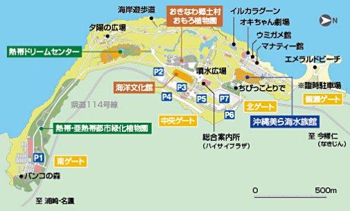 海洋博公園地図