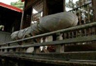 多賀神社本堂横のシンボル