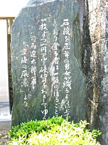 薬王院23.JPG