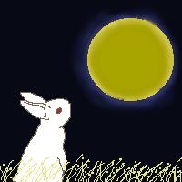 月うさぎ.png