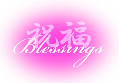 Blessings400.jpg