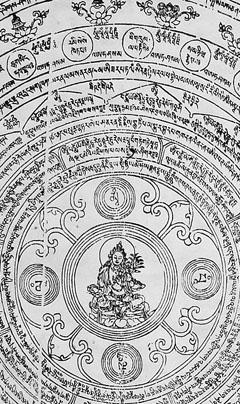 チベット9-240.jpg