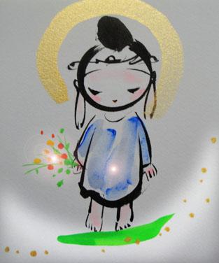 愛という天使313.jpg