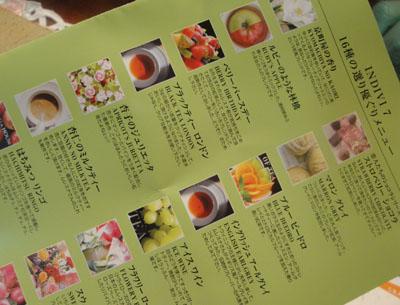 Tea16-400.jpg