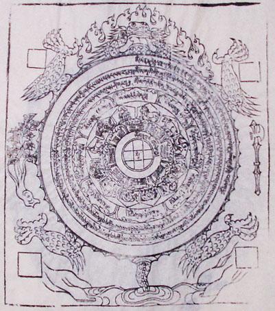manndara19-2.jpg