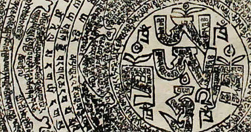 チベット曼陀羅1-31.jpg