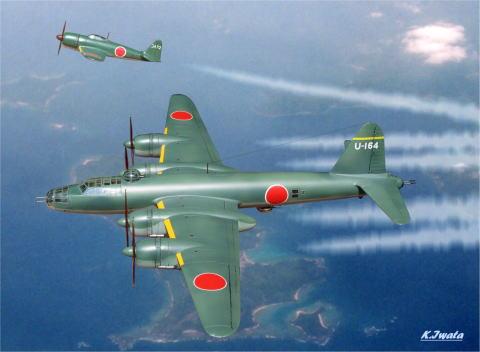 AviationArt(模型飛行機バカの日記)