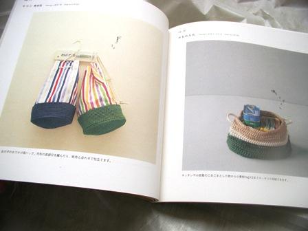 カラフル麻ひもとウールヤーンでかぎ針編み