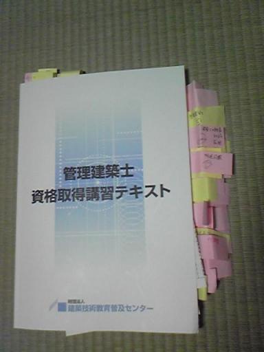 SH010177.JPG