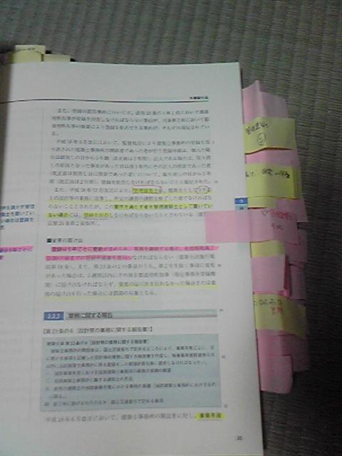 SH010178.JPG