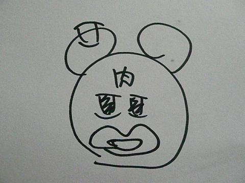 アチシ2.JPG