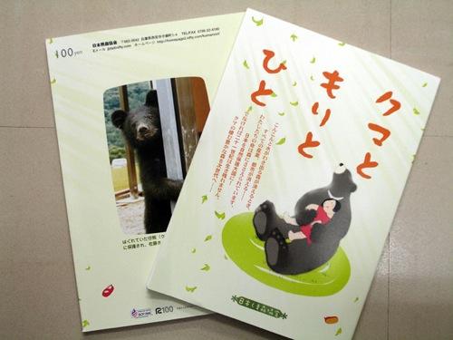 DSC00545b のコピー.jpg