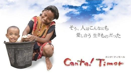 canta_main-thumb.jpg