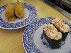 くら寿司 三島