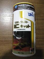 IMG_4689改.jpg