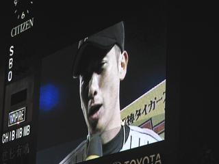 060929hero_yano
