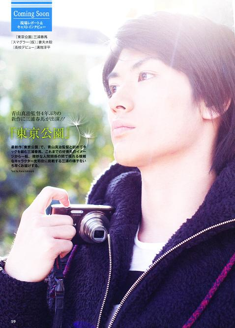 馬 ねえ ブログ 春 三浦 るみ 三浦春馬さんは7月2日放送のNHK「世界はほしいモノにあふれてる」でイルミナティのポーズを強要されていた。