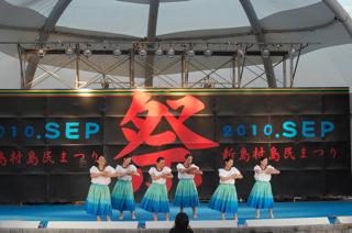 島民祭り 2010 048.jpg