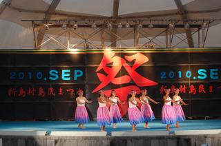 島民祭り 2010 155.jpg