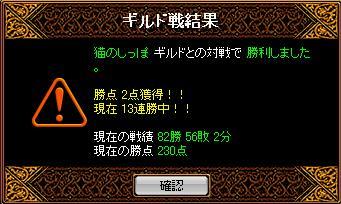 12.13.Gv結果.JPG