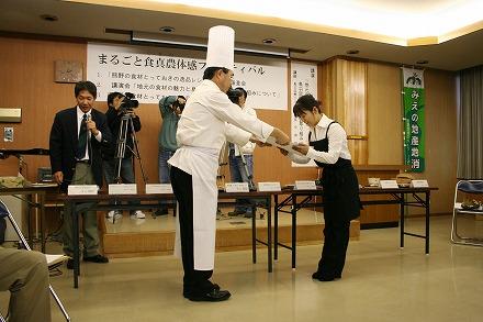 今井総料理長から表彰を受けるモカさん