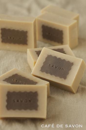 coffee soap.jpg