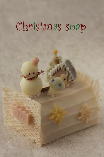 santa soap 7.jpg