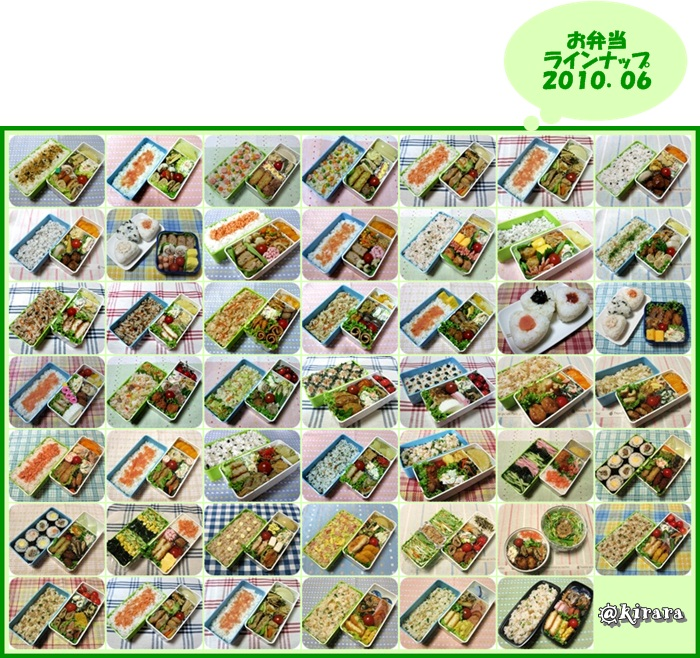 お弁当&簡単料理ラインナップ2010.06.jpg