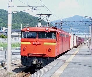 EF67_01.JPG