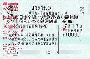 20110717_ti.jpg